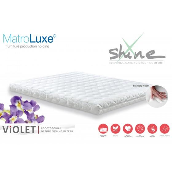 """Матрас """"Виолет"""" (""""Violet"""")"""